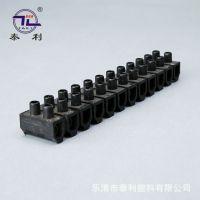 厂家生产 国标接线端子 袋装PE接线端子 抗老化接线端子