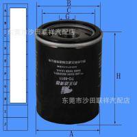 豹王4H23-6714-CA路虎发现者3 揽胜4.2L/4.4L机油格滤清器TO-6011