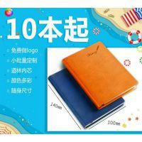 济南 厂家 笔记本 小本子 迷你口袋本 广告创意促销小礼品LOGO定制