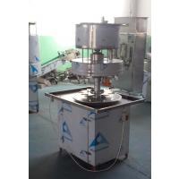 兴泰GCP-12多功能液体灌装机