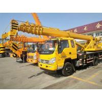 锦州汽车吊 8吨汽车吊 全液压操作系统 价格表