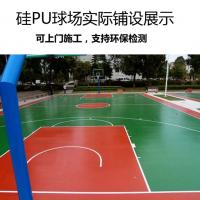田阳县篮球场地板胶施工,田阳运动场塑胶地板铺设