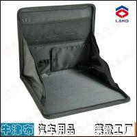 牛津布车载笔记本折叠包 车载电脑桌 汽车椅背置物袋多功能置物架