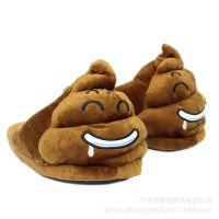 批发新品 热销 Emojy 创意搞笑QQ表情大便毛绒拖鞋家居室内保暖鞋