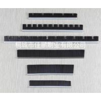 安徽毛刷厂家直销机械密封毛刷条挡尘条刷