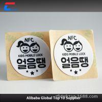 供应RFID电子标签,频率13.56Mhz,ICODE 2 NFC电子标签15693协议
