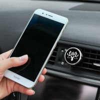 创意车载手机支架汽车用磁吸磁力出风口吸盘式手机座车内支撑导航
