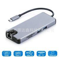 Type-C转HDMI+VGA+USB3.0 扩展坞转换器适用苹果电脑MacbookPro