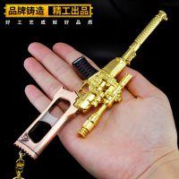 绝地求生 黄金VSS狙击步枪合金模型 MINI14黄金纪念版狙击枪挂件