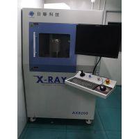 供应日联AX8200X-ray检测机,X射线检测