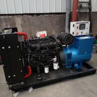 潍柴锐动力50KW低油耗发电机组 潍柴WP4.1D66E200发电型柴油机
