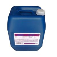 定西缓蚀阻垢剂循环冷却水处理艾克阻垢剂厂家