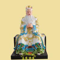 湖南佛像厂制作树脂 木雕 石雕北海龙王神像