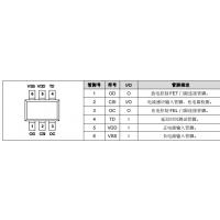 供应嘉泰姆CXPR7107A驱动IC,高精度电压检测,时间延迟防过充过放过流损坏锂电池保护