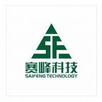 上海家奇机械有限公司