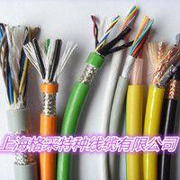 上海格采拖链用柔性控制电缆TRVV规格齐全发货及时