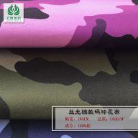 丝光棉数码印花布迷彩印花 100%棉高端服装用布