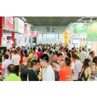 2019IFE广州国际食品展