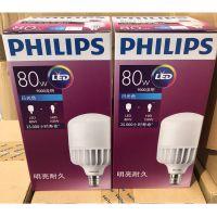 飞利浦LED中低天棚灯泡24W 40W 50W 65W 80W