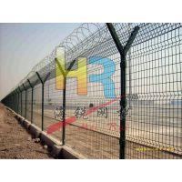 海锐机场护栏网设计安装,机场护栏网价格优惠
