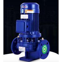 XBD8.0/5G-L CCCF认证新规单级消防泵厂家直销