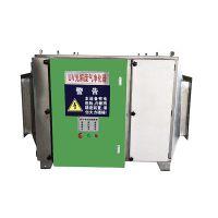 废气处理厂-山东华浩环境工程(在线咨询)-废气处理