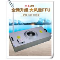 扬州FFU风机过滤单元 手术室FFU净化单元厂家