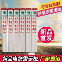 国家电网标志桩 100×100×3.5mm玻璃钢方管桩@雄安玻璃钢标志桩价格