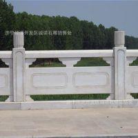 供应大理石桥梁栏杆 汉白玉石雕护栏  寺庙花岗岩石栏板 批发价格