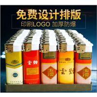 909烟标一次性打火机 电子感应塑料打火机 广告包画打火机批发
