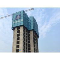 钜鑫公司生产的建筑外脚手架网片 冲孔脚手架网片 多功能爬架网片适用于各种高层建筑