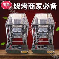 链条烧烤机 无烟烧烤炉 电款烧烤机 全自动烤串机 CS-92