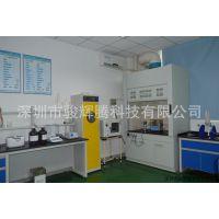 深圳实验室建设组建方案一站式中心工作台操作台设计生产
