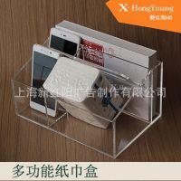 亚克力纸巾盒首饰收纳盒抽屉式收纳盒 家居家用桌面整理收纳盒