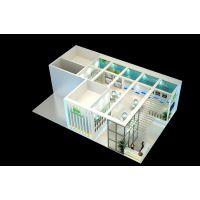 家具家居展 展台展示3D模型 广州展台设计搭建