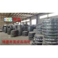 厂家大量供应铸钢井盖、球墨铸铁井盖、中国铁建工程井盖规格定制