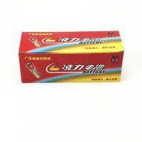 节的价格 5号凌力品牌玩具电池 碳性电池 普通干电池批8615