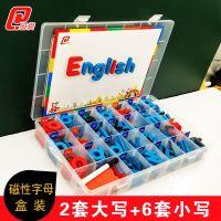磁性英文大写小写字母冰箱贴 益智儿童英语单词卡小学生玩具教具