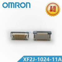 XF2J-1024-11A 滑锁方式连接器 欧姆龙/OMRON原装正品 千洲