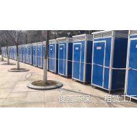 遂宁工地简易厕所租赁、工地免水厕所出租