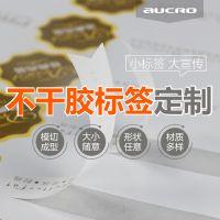 不干胶定制微信二维码贴纸定做不干胶标贴微商透明商标LOGO标签定制广告印刷aucro澳强家