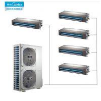 北京美的家庭中央空调TR+全直流变频中央空调