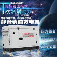 带ATS柴油30KW发电机价格