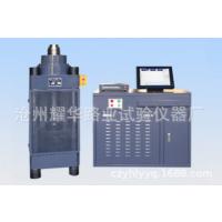 供应HYL-2000恒加荷压力试验机