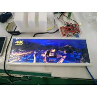厂家定制20寸切割长条屏LCD条形液晶显示屏 液晶广告屏