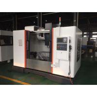 供应XH850CNC立式加工中心机床,数控加工中心850
