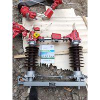 红光智能电气35KV高压隔离开关厂家