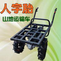 人字胎拉砖工具车 转运高效率工地机械 奔力SL-KZ6