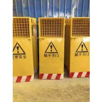 延吉市敦化市哪有生产的 工地电梯井防护门 基坑防护栏 施工电梯防护门 大量批发