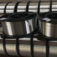 船王牌铝硅焊丝SAL4043厂家现批1.2 1.6 2.0mm等规格,氩弧焊铝怎么焊